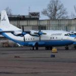 """Авиакомпании """"Московия"""" запретили совершать регулярные рейсы"""
