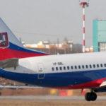 """Авиакомпания """"Москва"""" (пока?) прекращает полеты"""