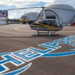 """""""Хелипорт Москва"""" будет ремонтировать вертолеты на своей площадке"""